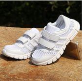 女童運動鞋  兒童小白鞋夏季男童兒童白色運動鞋女童小白鞋學生單網鏤空透氣網  寶貝計畫