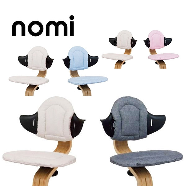 nomi 丹麥嬰童多階段成長椅/餐椅 雙面花色座墊-多款可選