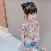女童雪紡短袖上衣2020新款兒童夏季韓版洋氣泡泡袖T恤寶寶娃娃衫 中秋節全館免運