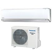 國際 Panasonic 3-5坪超高效冷暖變頻分離式冷氣 CS-RX28GDA2  CU-RX28GDHA2