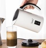 奶泡機 德國全自動冷熱奶泡機 電動打奶器家用打泡器商用咖啡熱牛奶沫機 源治良品