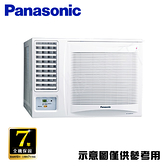 【Panasonic國際】8-10坪左吹定頻冷專窗型冷氣CW-P60SL2 含基本安裝//運送