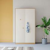 林氏木業現代簡約百搭創意儲物雙門衣櫃DJ1D V2