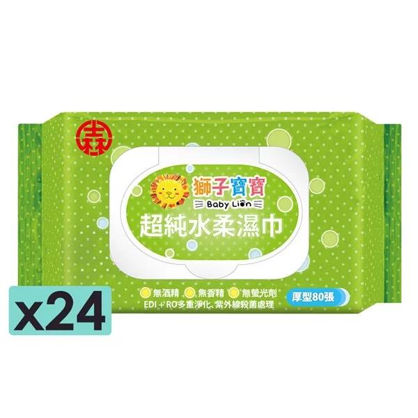 【愛吾兒】獅子寶寶 超純水柔濕巾厚型80抽含保濕蓋(12包/箱*2)