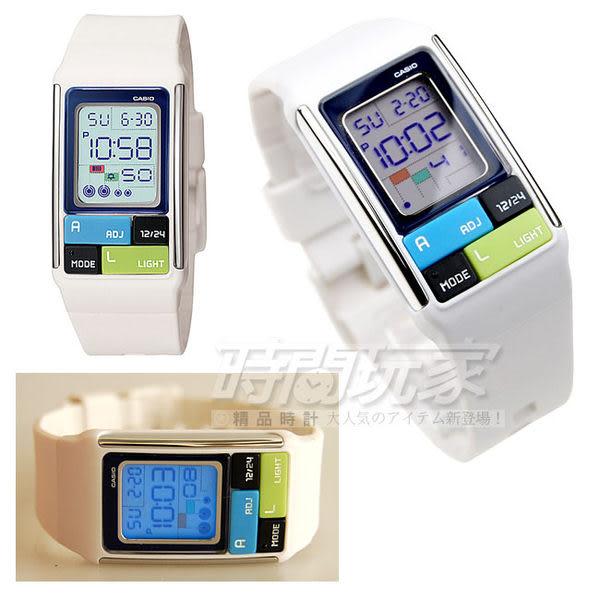 CASIO卡西歐 LDF-50-7 人氣電子錶款Poptone系列 繽紛積木系列多功能電子錶 女錶 白x藍x綠 LDF-50-7DR
