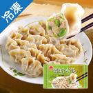 義美手工水餃茶豆豬肉高麗菜774G【愛買冷凍】