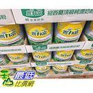 [COSCO代購] FERNLEAF MILK POWDER 豐力富紐西蘭頂級純濃奶粉2.6公斤 _C79922