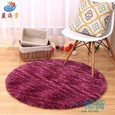 簡約現代時尚段染客廳茶幾地毯圓形地毯臥室電腦椅子墊吊籃毯定制【一條街】