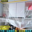 一次性家具防塵布遮蓋防塵罩床沙發衣柜裝修保護防塵膜塑料布家用 小山好物