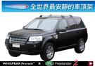 ∥MyRack∥WHISPBAR Land Rover Freelander 2 專用 車頂架 (Discovery 都樂THULE)