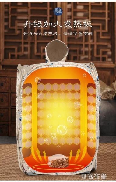 汗蒸箱 汗蒸箱家用單人蒸桑拿浴箱滿月發汗箱全身熏蒸機汗蒸房家庭式 MKS阿薩布魯