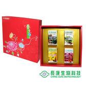 【長庚生技】闔家安康禮盒(兒童綜合/維他命C/綜合維他命/天然消化酵素)