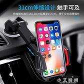 手機架 車載手機支架多功能出風口儀表台吸盤式汽車導航儀手機座車內用品 小艾時尚
