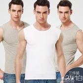現貨清倉 背心3件男士背心夏季寬肩純棉跨欄運動打底衫內衣型坎肩健身汗衫