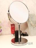 鏡子化妝鏡臺式桌面宿舍女大號家用歐式公主梳妝鏡學生放大雙面鏡  魔法鞋櫃