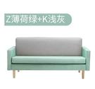 沙發小戶型北歐臥室租房服裝店小沙發椅網紅款現代簡約單雙人沙發 愛丫 交換禮物