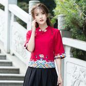 中國風刺繡上衣 民族風文藝復古中式盤扣繡花襯衫 修身上衣女有內襯T恤