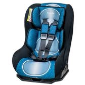 NANIA 納尼亞0-4歲安全汽座星空系列(安全座椅)-星空藍(FB00293)[衛立兒生活館]