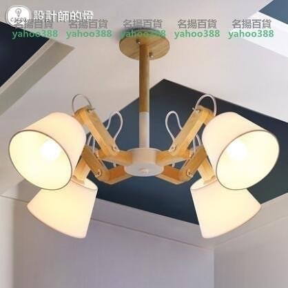 設計師美式北歐原木機械手臂四頭吊燈 MY~燈飾473
