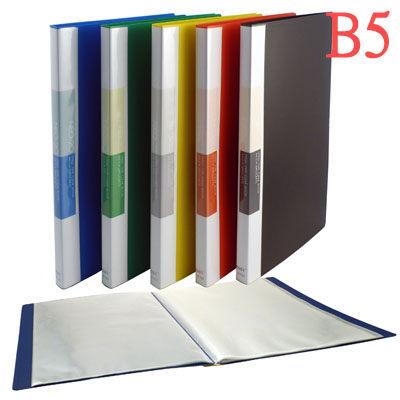 FILEX 96020 B5 20入資料簿/資料本/資料冊/資料夾(B5尺寸)