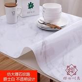 化妝臺桌布防水防油歐仿大理石紋茶幾餐桌墊【櫻田川島】