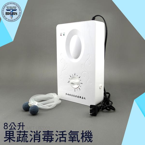 利器五金 果蔬解毒機 果蔬碗盤清洗機 蔬果消毒臭氧機 臭氧消毒淨化 LRZ001