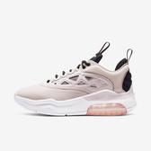 Nike W Jordan Air Max 200 Xx [AV5186-602] 女鞋 運動 慢跑 氣墊 穿搭 粉