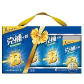 克補鋅禮盒(60+30錠*2組)【愛買】