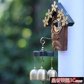 掛鈴 純黃銅鈴鐺 日式田園金屬愛巢風鈴 壁掛飾門鈴 節日禮物 純銅風鈴