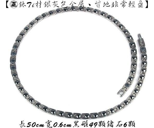 【MARE-純鈦項鍊】系列:子彈 款