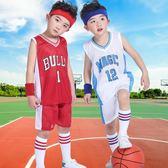 兒童籃球服套裝男童夏季兩件套中