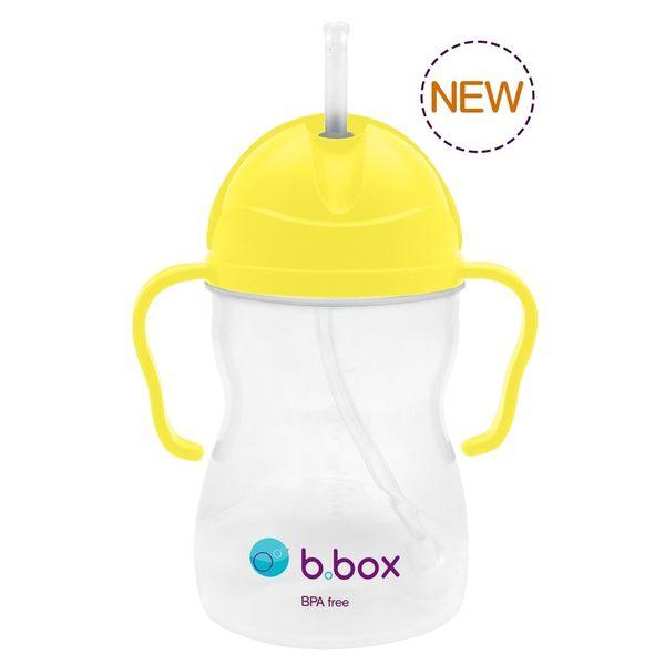 【澳洲b.box】防漏學習水杯(240ml)-檸檬黃(新色)(總代理公司貨)