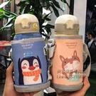 韓版網紅同款雙蓋創意316不銹鋼保溫杯帶吸管兒童喝水杯便攜水壺 每日下殺NMS
