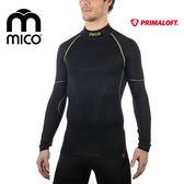 MICO 男Primaloft無縫高領保暖衣1471 / 城市綠洲(透氣、吸濕快乾、彈性貼身)