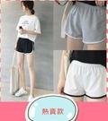 短褲 運動短褲S-2XL短褲女運動純棉新款睡褲寬松健身跑步闊腿褲550 ME054 用卷不發貨