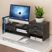 促銷款螢幕架 電腦椅 電腦桌 工作桌護頸台式電腦桌上螢幕架收納 置物 鍵盤 增高xc