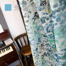 Dazo設計紗簾-光點藍綠(背吊帶) 寬135cm×高250cm 窗紗/門簾/隔間簾/搭配窗簾布簾【MSBT 幔室布緹】