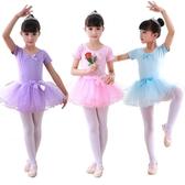 兒童舞蹈練功演出女純棉長短袖幼兒芭蕾舞分體裙形體中國舞考級服