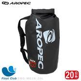 【AROPEC】20公升 防水背包/防水袋/乾式袋-後背式(黑) - Shoal 沙洲