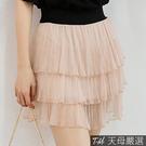 【天母嚴選】多層次細壓摺鬆緊腰網紗短裙(共三色)