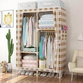 出租房衣櫃現代簡約實木組裝布藝衣櫥家用臥室牛津布簡易布衣櫃子 NMS 露露日記