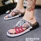 拖鞋男夏季新款防滑軟底外穿涼鞋一字拖沙灘鞋夏天潮流個性涼拖鞋 設計師生活百貨