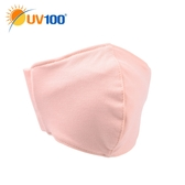 UV100 防曬 抗UV 保暖加厚鼻墊童款口罩-附濾片