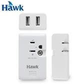 Hawk D1旅行家AC/USB充電擴充座-白