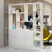 玄關櫃 簡約現代客廳玄關櫃隔斷門廳櫃酒櫃白色屏風櫃鞋櫃置物儲物展示櫃 非凡小鋪 JD