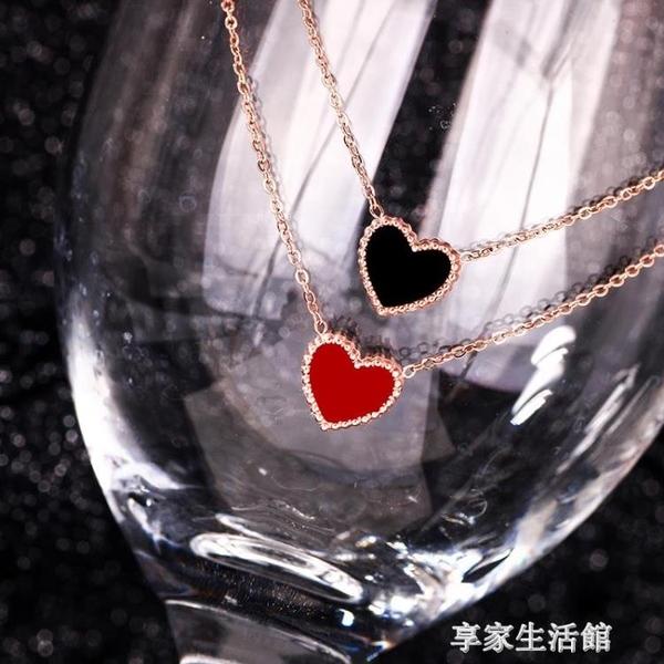 網紅同款小紅心項鏈女潮愛心裝飾個性鈦鋼不掉色玫瑰金韓版鎖骨鏈-享家