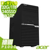 【現貨】Acer電腦 VM6660G I7-9700/32G/1TB+240SSD/P1000/W10P 繪圖電腦