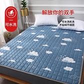床墊軟墊1.8m床褥子雙人摺疊保護墊子薄學生防滑1.2米單人墊被1.5 艾瑞斯