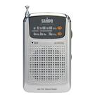 聲寶掌上型收音機 AK-W910AL/AKW910AL《刷卡分期+免運費》
