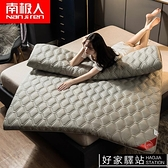 床墊 南極人床墊軟墊褥子墊被1.2學生宿舍單人租房專用加厚榻榻米墊子